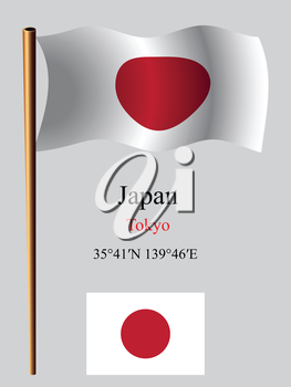japan wavy flag and coordinates against gray background, vector art illustration, image contains transparency