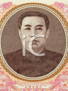 Royalty Free Photo of Kim II Sung (1912-1994) on 100 Won 1978 Banknote from North Korea. Communist politician and leader of North Korea during 1948-1994.