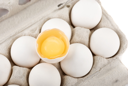 Royalty Free Photo of a Close-up of a Broken Egg