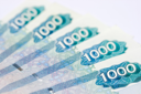 Royalty Free Photo of Five Thousand Rubles