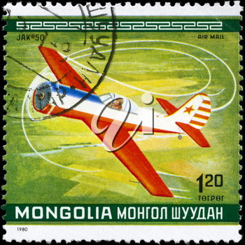 MONGOLIA - CIRCA 1980: A Stamp printed in MONGOLIA shows the JAK-50 Plane, USSR, from the series 10th World Aerobatic Championship, circa 1980