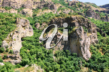 Royalty Free Photo of an Armenian Landscape With Mountains