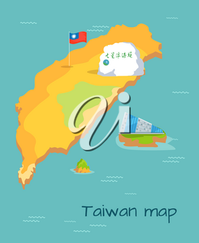 Concept of white stone, flag of Formosa and Lanyang Museum isolated on blue ocean. Four-story cube of glass and concrete, tilted and drowning on individual isle of Taiwan map vector illustration