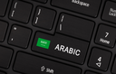 Enter button with flag Arabic - Concept of language (learning or translate)