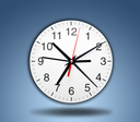 White wall clock with many hands over blue background