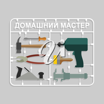 Construction tools Plastic model kits. Set for men-House master. Russian translation  text home master. Vector illustration